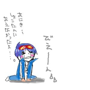 Cocolog_oekaki_2009_12_15_11_14